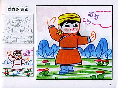 《儿童彩色水笔画》丛书