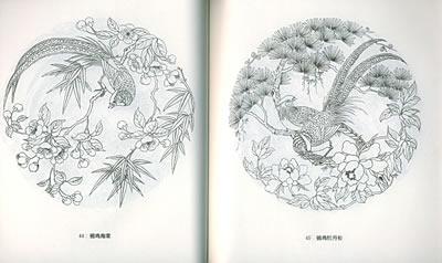 苏绣图案:亚马逊:图书