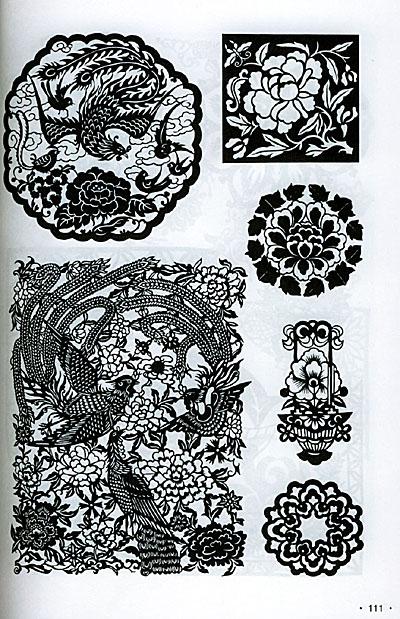 《美术设计图库(花卉纹饰卷)》 鹿耀世, 叶应燧【摘要