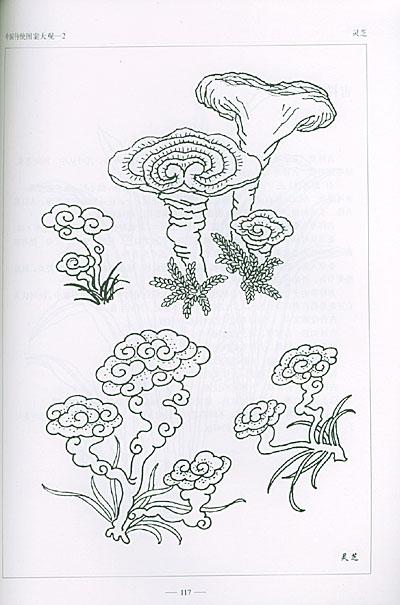 手绘 线稿 400