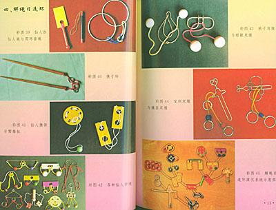 连环谱,口诀,图解法等多种形式,讲解各种连环的结构和解法,使读者能够