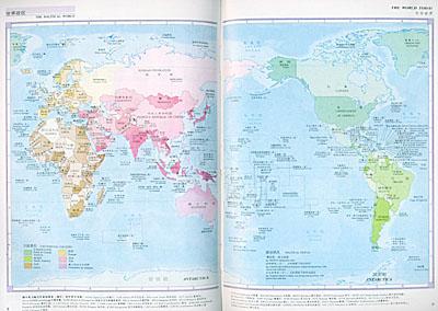 世界地图集(中英文版):亚马逊:图书