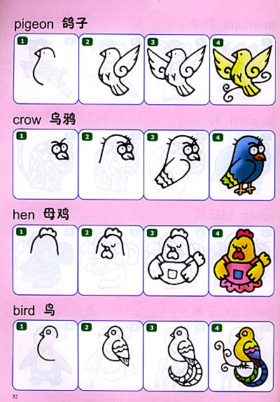 卡通简笔画法:动物2/汉唐出版制作公司-图书-亚马逊