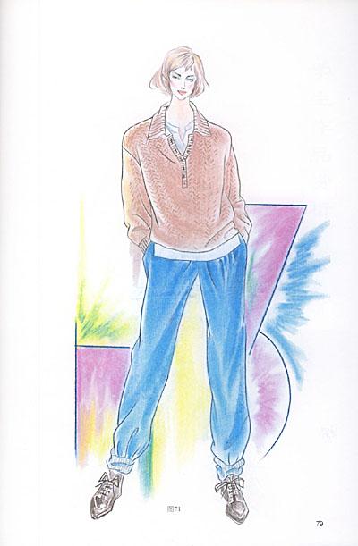 服装画技法教程_《服装画技法教程》 肖军【摘要 书评 试读】图书