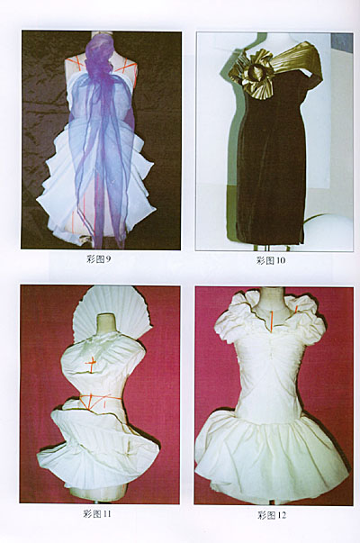 步骤,对生活类,艺术类典型服装立体裁剪的分析,以及各种立体构成的图片