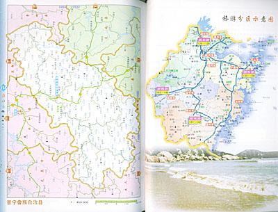 《浙江省旅游交通地图册》 浙江省第一测绘院【摘要