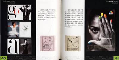 排版设计建筑手绘