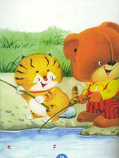 可爱的小熊