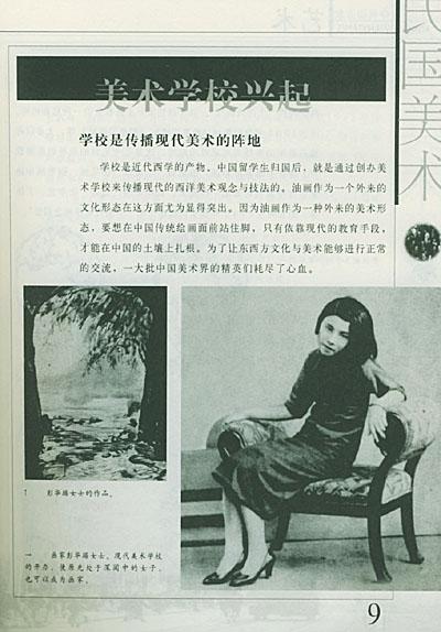 设计鲁迅书的封面手画