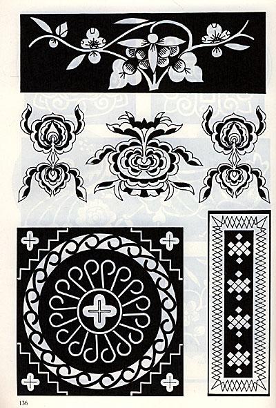 苗族 蒙古族; 设计家图典:中国少数民族纹样精粹; 《设计家图典:中国