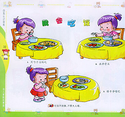 儿童洗手简笔画