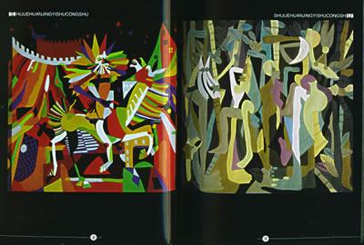 图案设计(人物61适合纹样61植物):亚马逊:图书