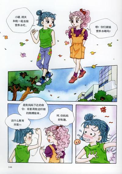 Why青春期