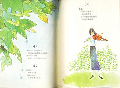 繁星春水摘抄傺-c���_繁星春水春水的解译(任选一)