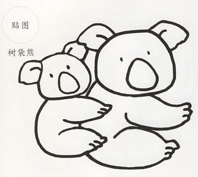 动漫 简笔画 卡通 漫画 手绘 头像 线稿 400_358