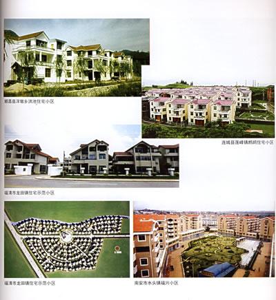 镇居住小区规划设计 43 江苏省张家港市南沙镇东山村居住小区规划设计