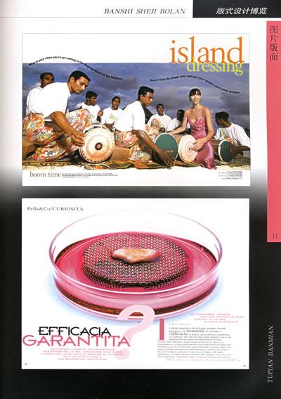 美食杂志排版设计边框素材