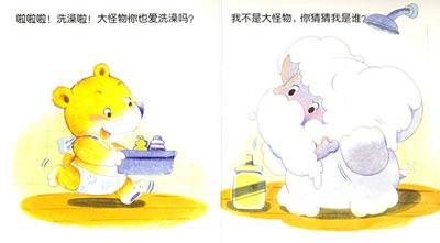 这本书中,小动物们在洗澡,肥皂泡泡太大了,小动物们在泡泡中玩起了