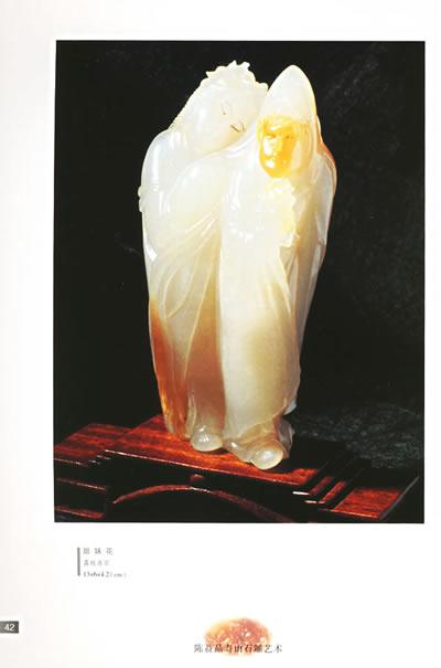 陈益晶雕刻艺术:亚马逊:图书