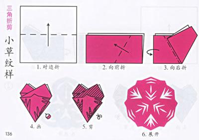 彩版儿童剪纸大全(精装):亚马逊:图书