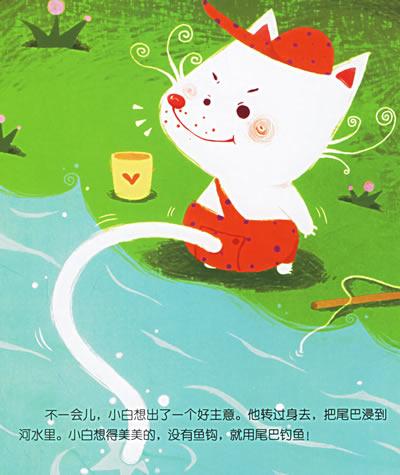 环画图片小猫钓鱼简笔画