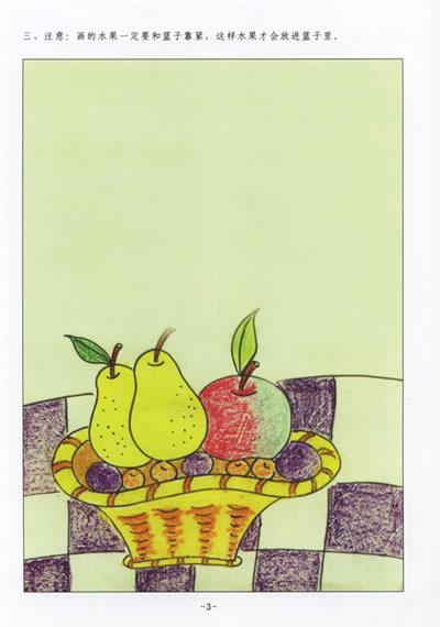 步骤百合花素描画-蜡笔画画法 段武俊