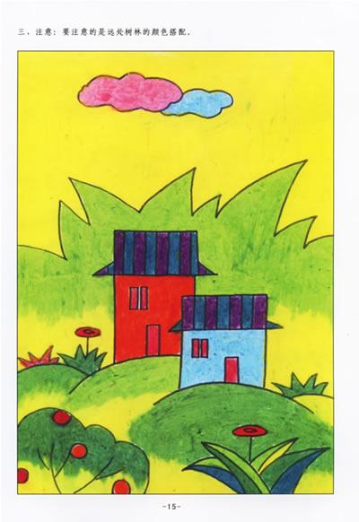 油画棒风景画教程