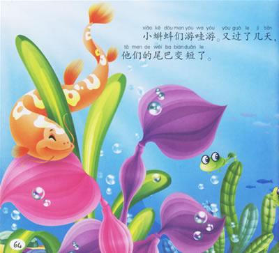 央视童心经典动物童话(蓝水晶版)