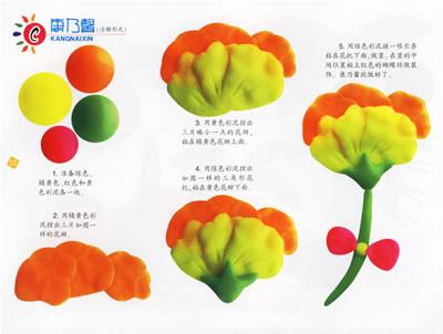橡皮泥花卉步骤图