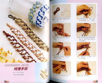 手工坊中国结DIY系列1:中国结饰物篇