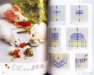 手工坊中国结DIY系列:中国结动物篇