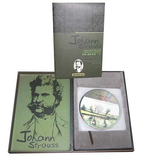 约翰 施特劳斯全集 8碟CD超值珍藏版