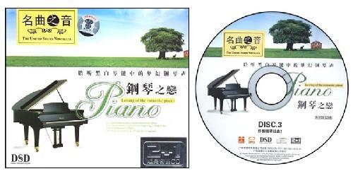 雨中的旋律钢琴简谱