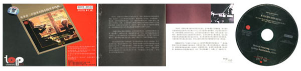 贝多芬三首最著名的小提琴奏鸣曲(cd)
