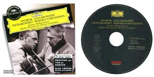 德沃夏克:大提琴协奏曲(cd)