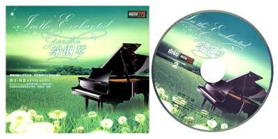 绿钢琴 CD