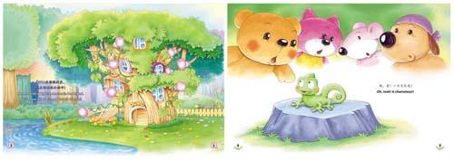 洪恩小小幼儿英语(适用于1-4岁)(2dvd+2cd+4书)
