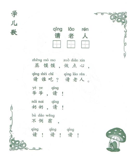 启蒙简笔画:花仙子/罗文波-图书-亚马逊