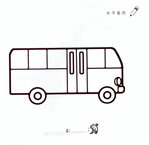 公交车_简笔画大全-简笔画网-最全简笔画网-简笔画涂色卡-4399简笔画