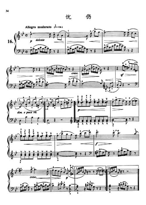 朋友 钢琴谱 简谱歌谱 小燕子