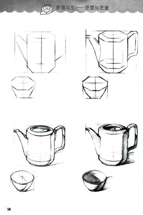 石膏几何形体写生——球体,石膏几何形体写生——十二面体等.