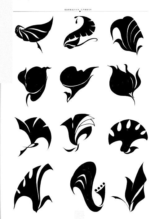 《花卉图案变形》 伍立锋【摘要 书评 试读】图书图片