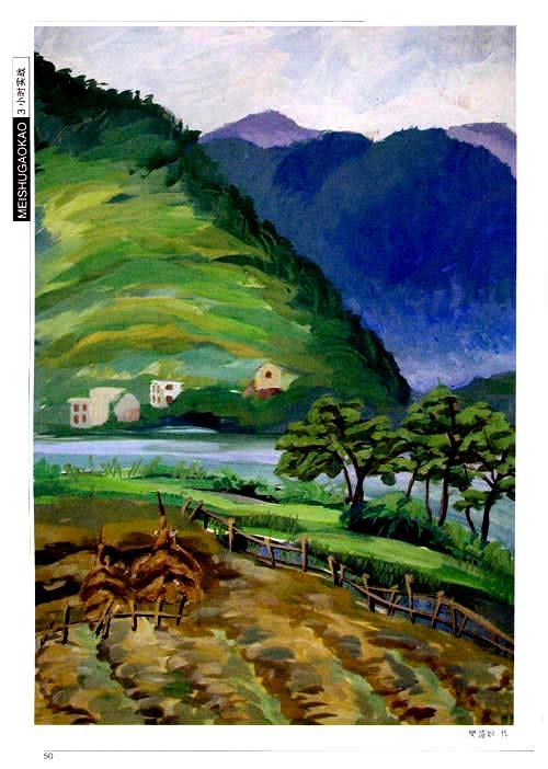 色彩风景写生的基本画法