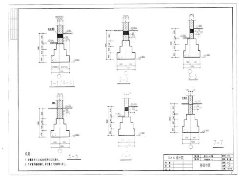 织物组织结构设计图展示