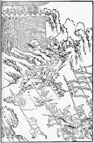 三国演义手绘插图