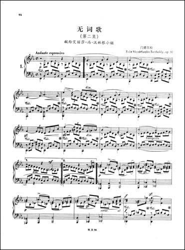 凉凉竖笛谱子-降b中的儿歌歌曲简谱