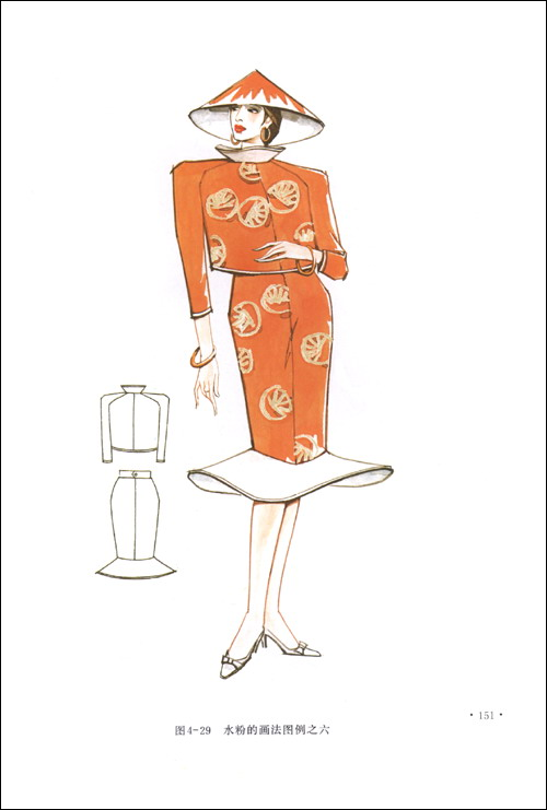 回至 服装设计专业教材服装人体与时装画 (平装)