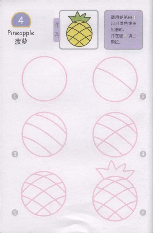 的东西简笔画图片,圆形物品简笔画,_圆形的图片简-集美舍,三