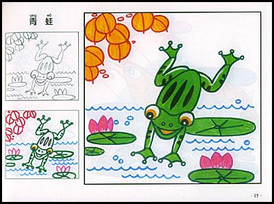 儿童简笔画动物