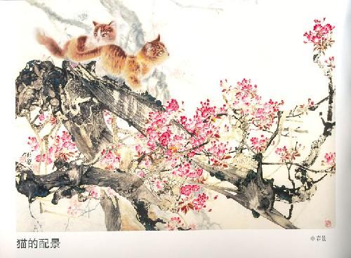 工笔画范:猫/孟欲晓-图书-亚马逊